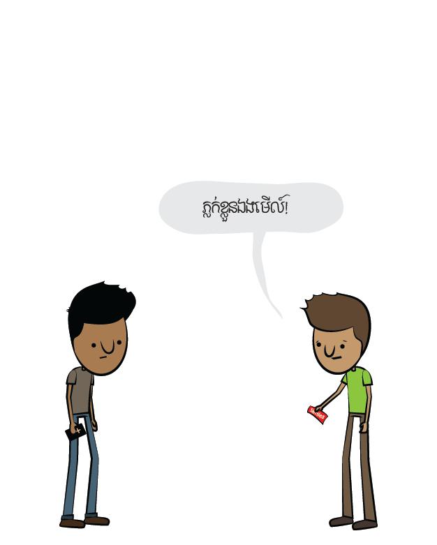2014-10-14-taste4-khmer