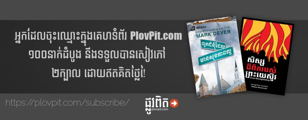 Free-Books-Ad-long