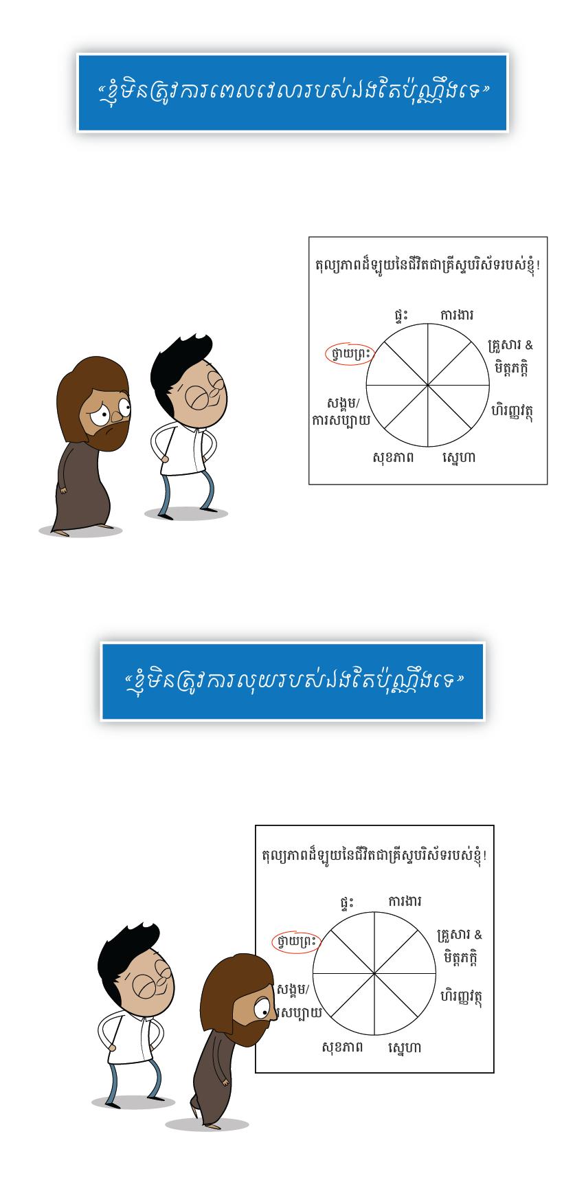 2015-03-09-all2-khmer