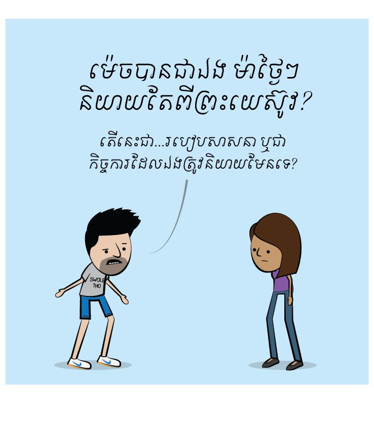 2015-04-23-talk1