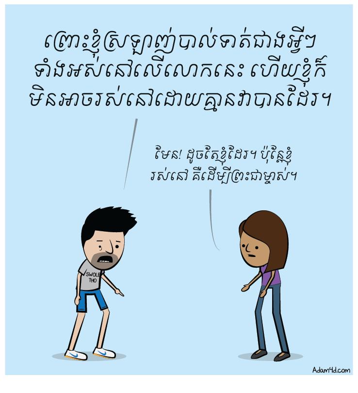 2015-04-23-talk3