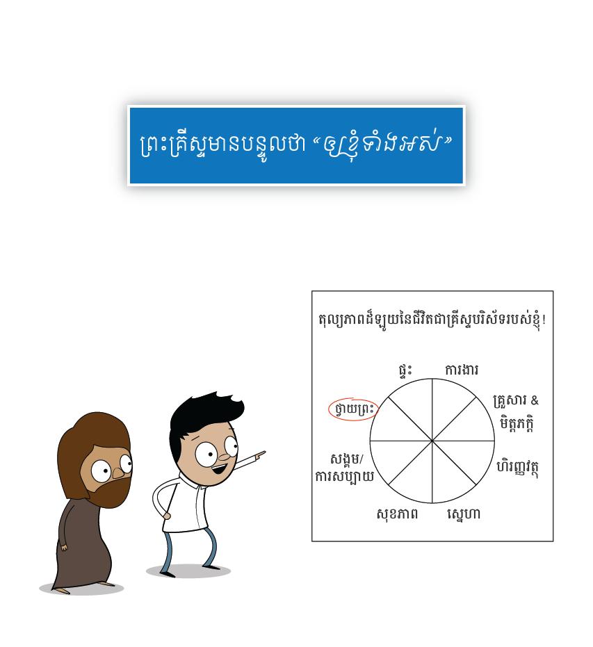 all1-khmer