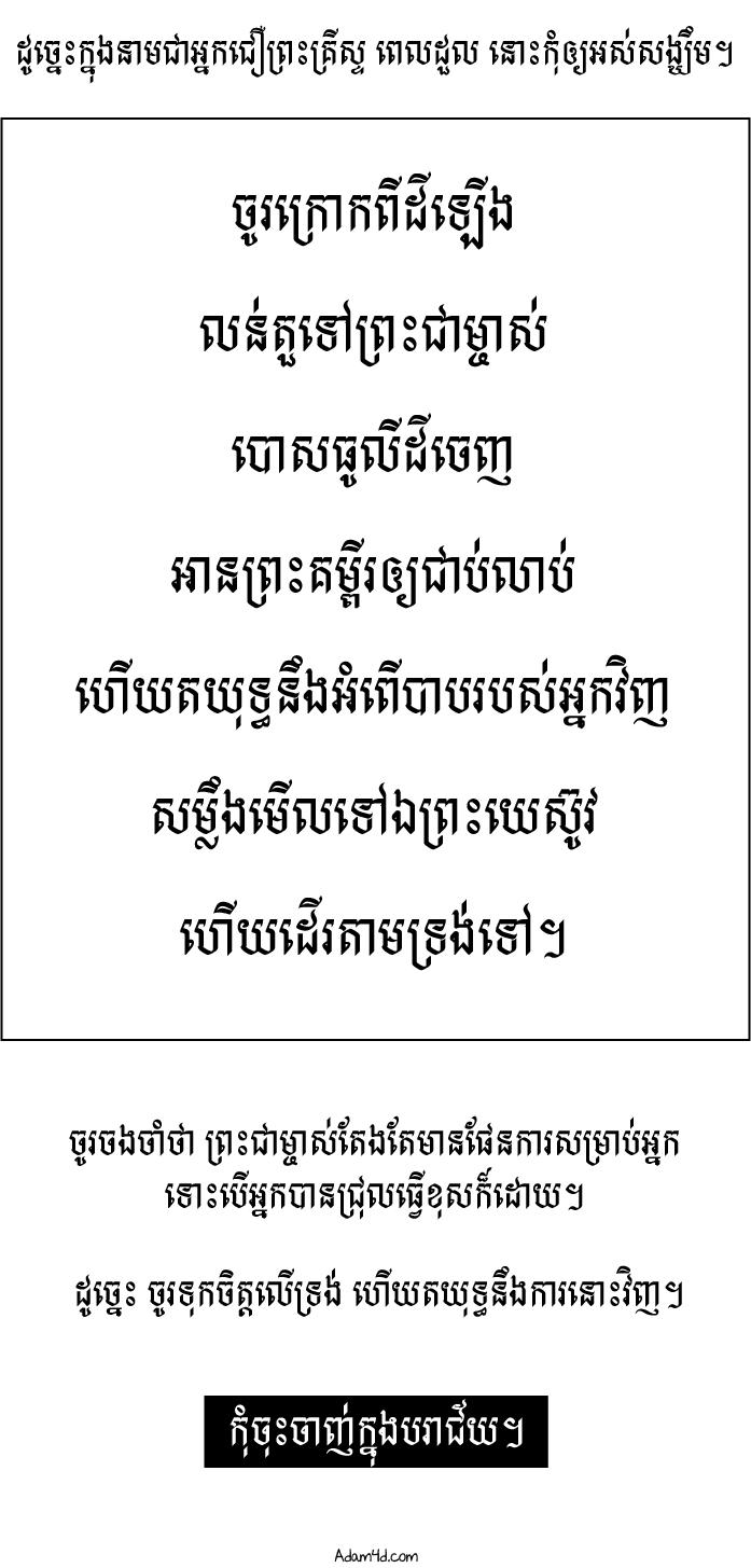2014-05-12-fail8